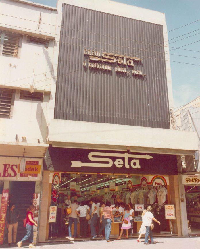 Ricachuelo 70 anos - ModaNews 1