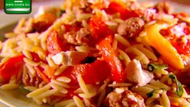 Рецепта за орзо (ризони) с домати и шунка на фурна