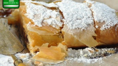 Рецепта за виенски ябълков щрудел (wiener apfelstrudel)