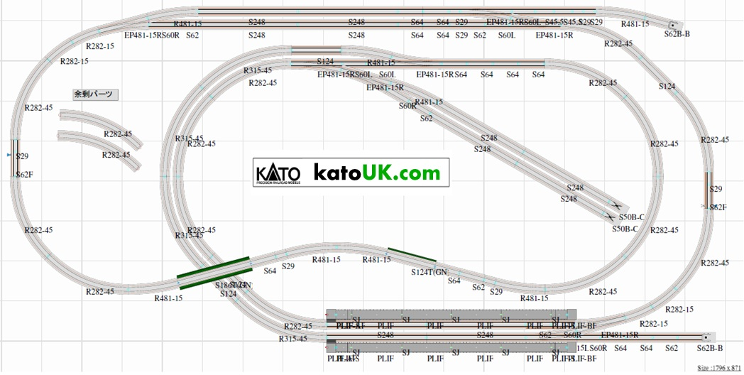 Kato Unitrack Coal Mine Track Plan