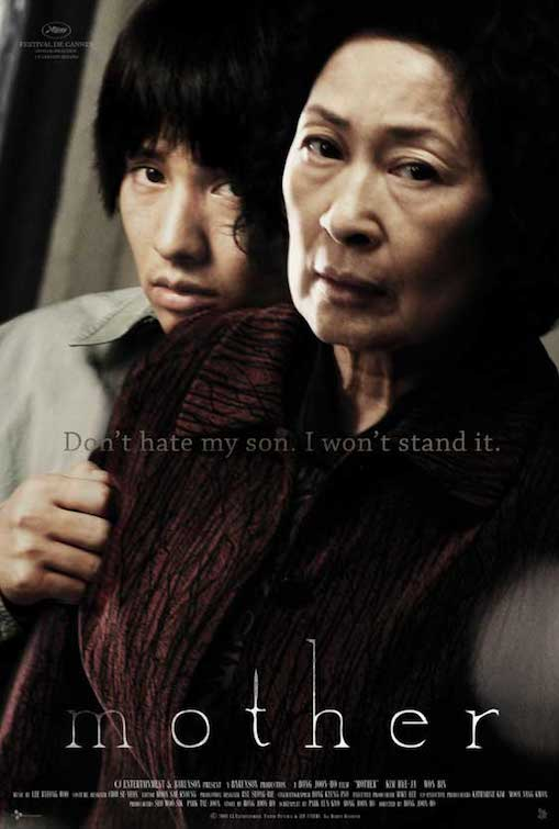 mother-movie-poster-2009-1020488299