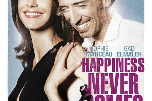 HAPPINESS-NEVER-COMES-ALONE-POSTER