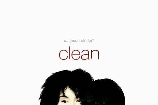 clean_ver2