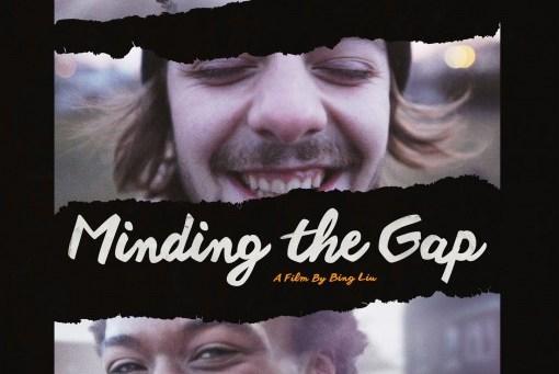 minding_the_gap
