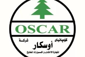 OCAKLER (Oscar)