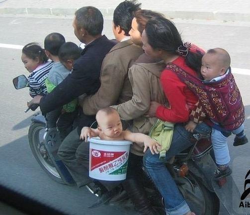 bike with 9 passengers