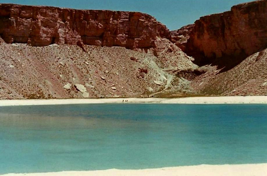 Band-e Amir lake where we camped