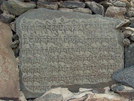 A mani stone