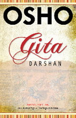 Gita Darshan Vol. 2