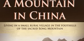 A Mountain in China by Veena