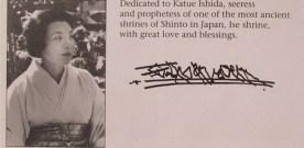 Osho Speaks on Katsue Ishida