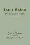 Japji Sahib Guru Nanak