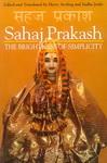 Sahaj Prakash (The Songs of Sahajo)