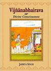 Vigyan Bhairav Tantra