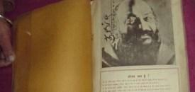 Yukrand Magazine