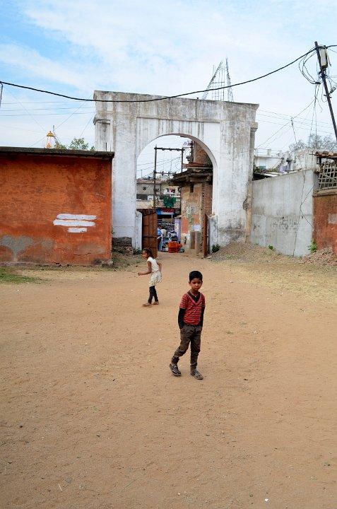 Gate to the school in Gadarwada