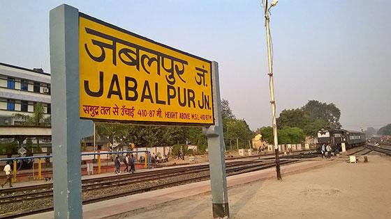 Jabalpur sign at train station
