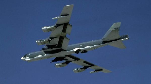US bomber