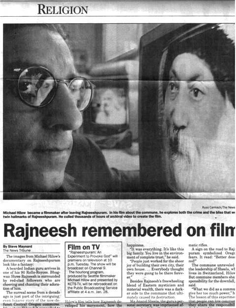 Article, 1994