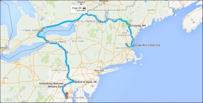 משפחת גרינפלד - מסלול טיול במזרח ארצות הברית