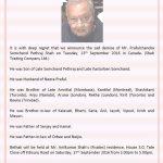 Prafulchandra Somchand Pethraj Shah