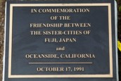 oside_fuji_sister_city_plaque