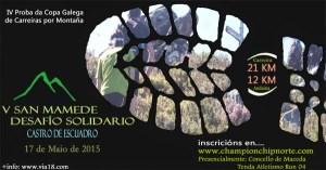 V San Mamede Desafío Solidario, en Castro de Escuadro (Maceda)