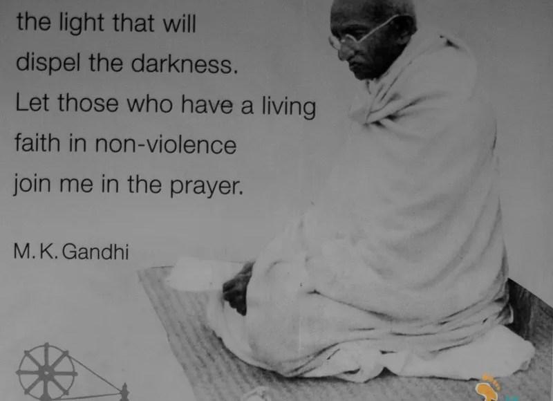 Ghandi Smriti