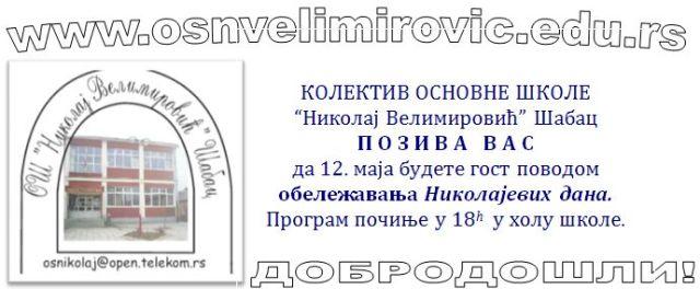 2014-04-30 13_48_50-pozivnica za Nikolajeve dane - Microsoft Word