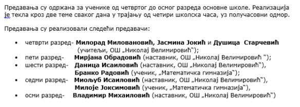 2016-01-20 13_58_04-ЗМШ 2