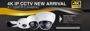 indian no1. brand branded cctv in india branded cctv best cctv