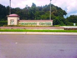 USAA_crosstown center
