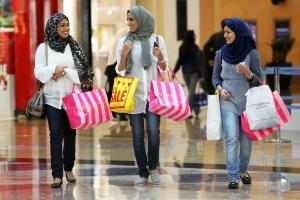 التسوق