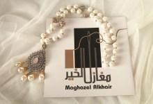 Photo of الثوب التراثي الكويتي ماركة تتوارثها الأجيال