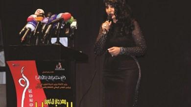Photo of الكويت احتفلت بإطلاق الدورة الثانية لمهرجان المونودراما