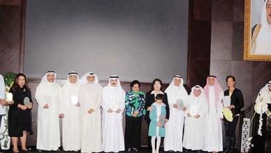 Photo of «الإنماء الاجتماعي» احتفل بيوم التسامح العالمي
