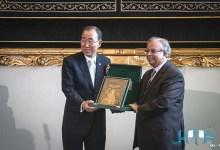 Photo of كسوة الكعبة في مدخل الأمم المتحدة