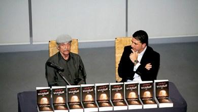 Photo of حفل توقيع رواية «الظهور الثاني لابن لعبون» للروائي الكويتي إسماعيل فهد إسماعيل