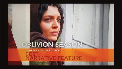Photo of فيلم «موسم النسيان» الكويتي يفوز بالجائزة الثانية لمهرجان «هارتلاند» بأميركا