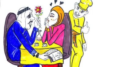 Photo of الزواج الذكي لقطات حية من السيناريو