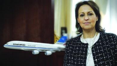 Photo of دراسـة تحليلية لقـائمة أقوى 100 امرأة عربية