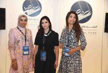 Photo of عرب نت 2016 ماراثون الأفكار التكنولوجية