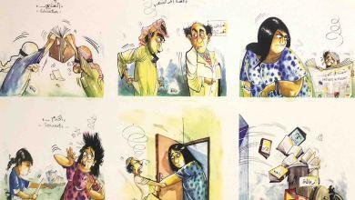 Photo of ملتقى الكويت الدولي للكاريكاتير.يختتم فعالياته بأجواء احتفالية