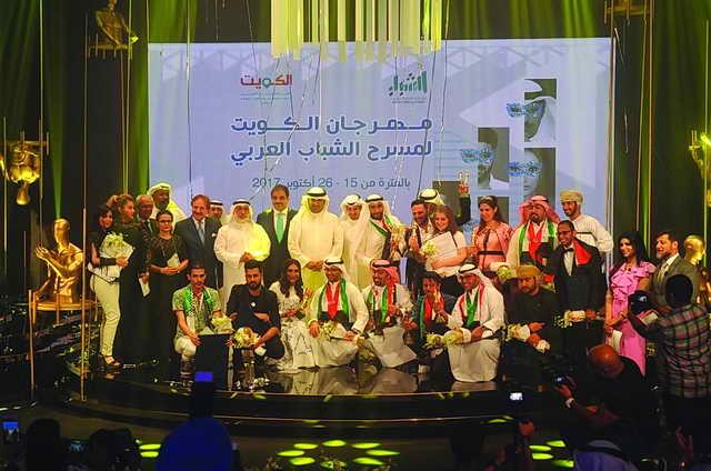 «ريا وسكينة» الكويتية تحصد جوائز مهرجان الكويت لمسرح الشباب