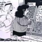 «جاليري بوشهري» ينظم أول ملتقى لرواد الكاريكاتير في مصر والكويت