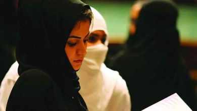 Photo of لأجل ثقافة قانونية للمرأة.. تحمي حقوقها