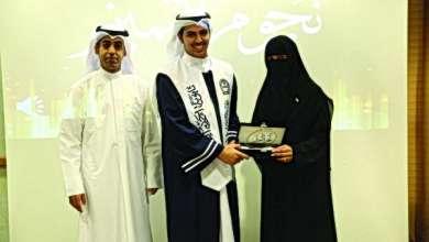 Photo of الحائزة جائزة الشيخ حمدان آل مكتوم للأداء التعليمي المتميز