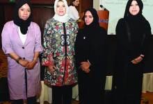 Photo of الملتقى الثاني للصحافيات الخليجيات لدول مجلس التعاون الخليجي