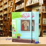 مكتبة «صوفيا» تحتضن «الحرملك» للكاتبة آمنة الغنيم