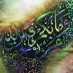 جماليات الخط العربي تتجلي في معرض «الخط العربي.. إبداع متجدد»
